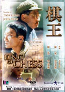 Affiche : King of Chess