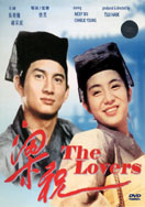 Affiche : The Lovers