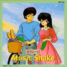 1989 - Maison Ikkoku : Music Shake TV BGM Collection vol.2 - Kitty Record H30K-20162 [japon]