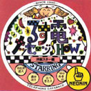 1990 - Electric Message to the Western Star Chapter SHOW - King Record KICS-2065 [japon]