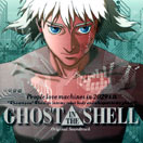 1995 - Ghost In The Shell - BMG Victor BVCR-729 [japon]