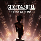 2008 - Ghost in the Shell 2.0 - BVCH-44004 [japon]