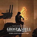 2008 - Ghost in the Shell 2.0 - Limited Edition Sleeve Cover Blu-ray SHM-CD [japon]